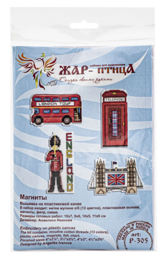 """""""England Magnets"""" Small Cross Stitch Kit Countries Cities"""