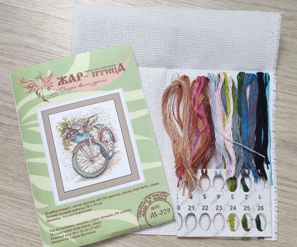 """""""South Courtyard"""" - Small Cross Stitch Kit for Beginners"""
