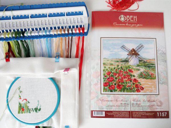 """""""Castilla-La Mancha"""" Cross Stitch Kit Landscape Nature Poppy"""