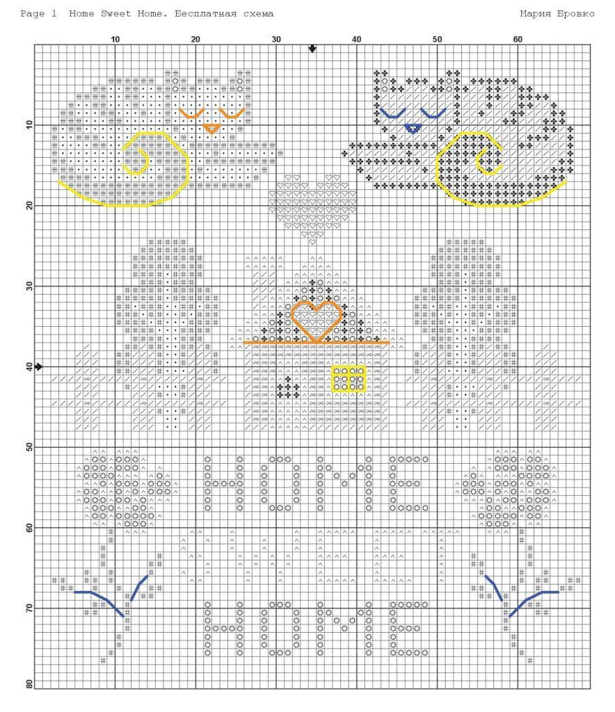 """Home, Sweet Home"" Free Primitive Cross Stitch Pattern PDF"