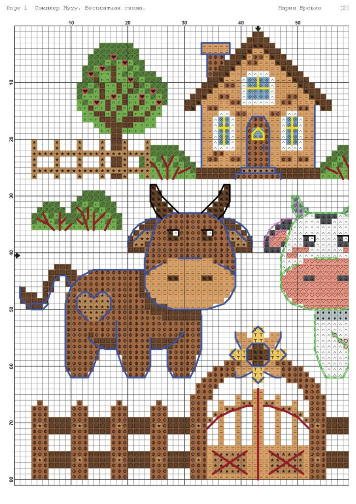 """Free Easy Cross Stitch Pattern with Cows """"Moo!"""" Animals PDF"""