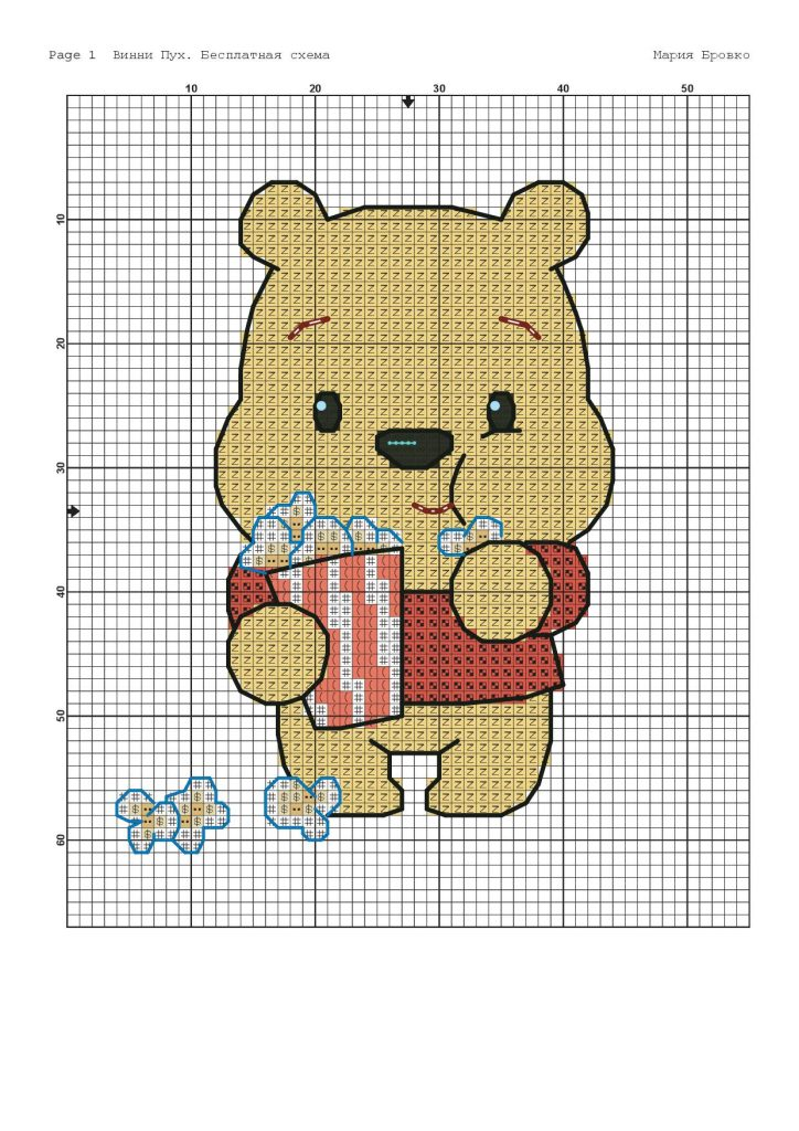"""""""Winnie the Pooh"""" Small Cross Stitch Pattern for Beginners"""